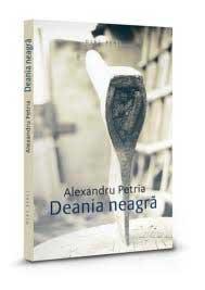 deania