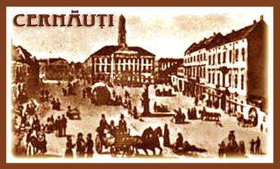 Romania de dincolo